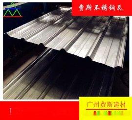 广州佛山深圳东莞铝合金 不锈钢瓦 波纹板瓦 旧彩钢屋面改造