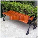 保定休闲椅实木靠背椅河北户外公园坐凳