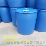 100升耐酸鹼法蘭桶 100公斤防腐蝕法蘭桶