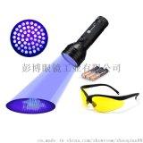 365-395NM藍紫光防護鏡 LED手電筒護目鏡