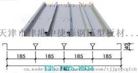 天津闭口楼承板YXB40-185-740