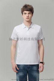 武漢廣告衫文化衫plog衫服裝定制丶聚衫