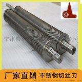 厂家定制污泥切条刀304不锈钢烘干网带传动轴