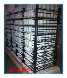山东陶瓷支撑架碳化硅方梁辊棒横梁打孔立柱