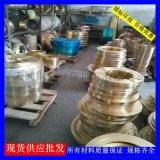 常州H65镀镍黄铜带厂家-软态C2680拉伸黄铜带分条