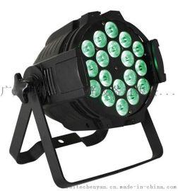 菲特TL083 LED18颗四合一帕灯,五合一帕灯,六合一帕灯,大功率帕灯,染色灯,婚庆演出染色灯