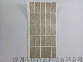 导电布 深圳导电布价格