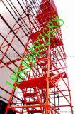 香蕉式安全爬梯框架式梯籠