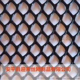 养殖塑料网,塑料围栏网,养殖围栏网