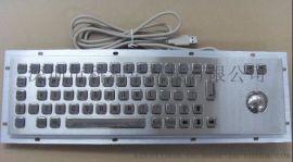 科利华工业不锈钢键鼠一体K-282FN