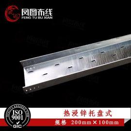 300*100热浸锌托盘式电缆桥架室外防腐防锈开孔金属线槽