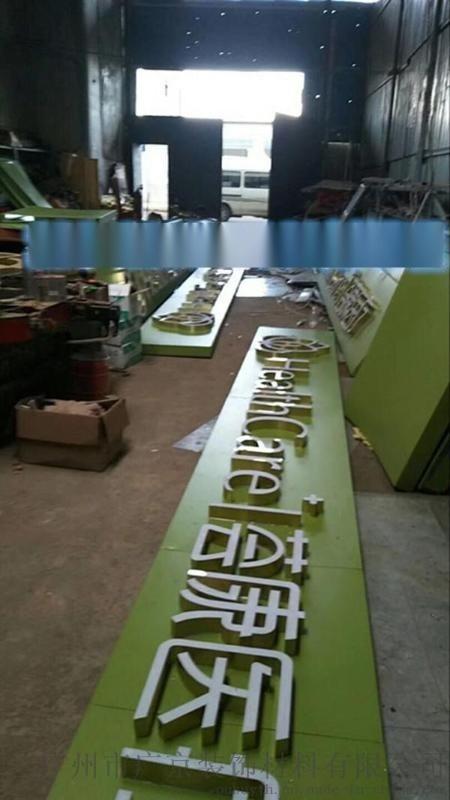 公共休闲娱乐铝单板装饰