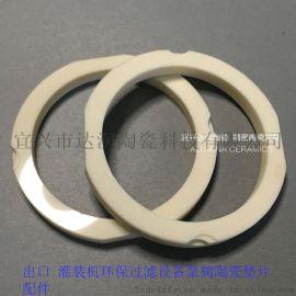 氧化铝陶瓷片带孔圆片