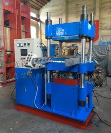 热销自动推拉模硅胶硫化机 160全自动液压硫化机