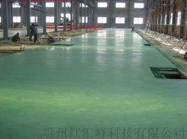 贵州金刚砂耐磨硬化地面施工都匀金刚砂耐磨硬化地面
