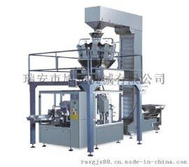 XG6/8-200固体全自动计量包装机