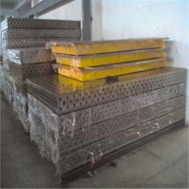 三维柔性焊接平台机器人焊接平台焊接工装夹具焊接底座焊接工作台