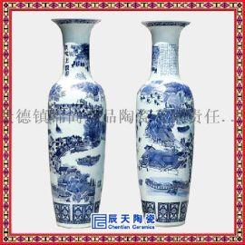 景德镇陶瓷青花山水画 1米落地大花瓶 客厅装饰摆件工艺品摆设