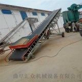20米货物装车皮带输送机 可移动物流装卸输送机