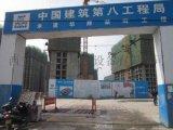 西安建築工地洗車臺-承重100T諾普達環保設備公司
