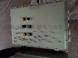 防爆接线端子箱 BJX防爆接线箱/防爆接线端子箱
