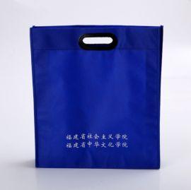 无纺布广告袋子定制无纺布冲孔袋定制无纺布平口袋定做