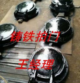 工业排水防倒灌铸铁拍门直径600mm