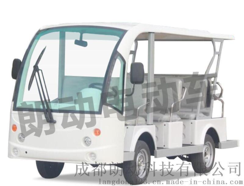 十二座電動觀光車報價|電動觀光車|成都朗動