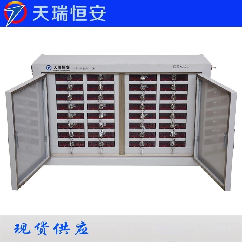 顺义公检法手机信号屏蔽柜32格厂家 天瑞恒安