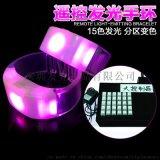 厂家定制发光硅胶手环 舞林密码演唱会道具发光手环