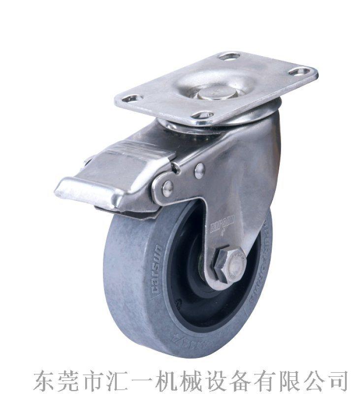 汇一  中型4寸不锈钢 防静电软胶轮