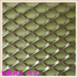 菱形/小型/重型/镀锌/不锈钢/铝板/铝板网