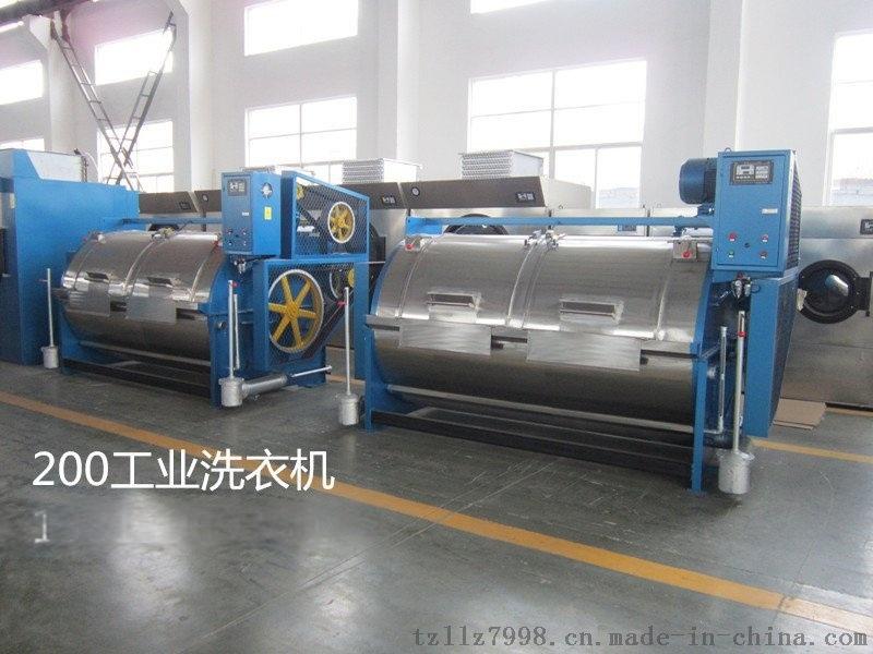 工業濾布清洗機 濾布洗滌機 工業洗衣機