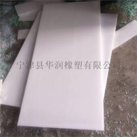 公司直销聚丙烯PP板材