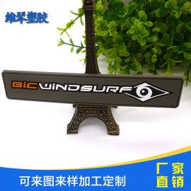 BIC WINDSURF膠章 儀器工具膠章標