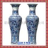 陶瓷如意瓶 商务外事陶瓷大花瓶 手绘**大花瓶