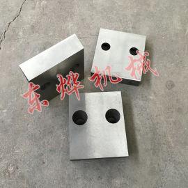 鋼廠飛剪剪刃 棒材飛剪剪刃 高線飛剪剪刃
