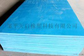 50mmPVC灰板、pvc阻燃板厂家优惠1