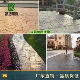 混凝土压模地坪材料,强化料脱模粉保护剂