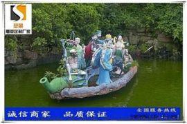 定制玻璃钢彩绘八仙过海雕塑 园林景观布景雕塑