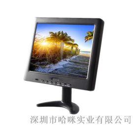 哈咪10.4寸H104A圖像可上下左右翻轉顯示器