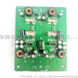 24V轉PD雙口type-c筆記本電源PCBA模組