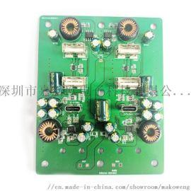 24V转PD双口type-c笔记本电源PCBA模块