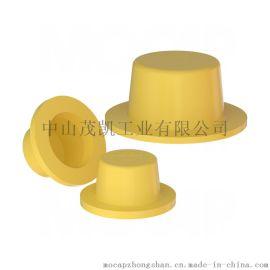 黃色塑料堵頭 錐形塑料防塵塞