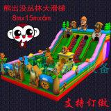 贵州贵阳充气城堡厂家超低价出售充气滑梯