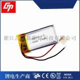 全新A品聚合物鋰電池602040 380mAh藍牙音箱 行車記錄儀 按摩儀