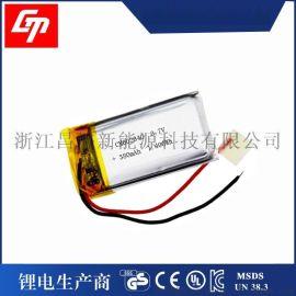 全新A品聚合物锂电池602040 380mAh蓝牙音箱 行车记录仪 按摩仪