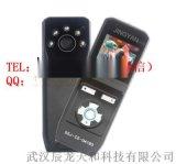 警眼DSJ-C5高清视音频记录仪