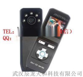 眼DSJ-C5高清视音频记录仪