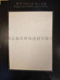 邯郸艺术涂料哪家质量比较好 涂料 邢台液体墙衣代理